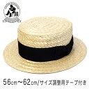 """帽子 """"BUNJIROW(文二郎)""""カンカン帽[ハット] 【あす楽対応】【送料無料】[大きいサイズの帽子アリ][小さいサイズの…"""