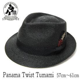 """帽子 """"BUNJIROW(文二郎)""""パナマ中折れ帽<パナマツイストツマミ>[ハット] 【あす楽対応】【送料無料】[大きいサイズの帽子アリ]【コンビニ受取対応商品】"""