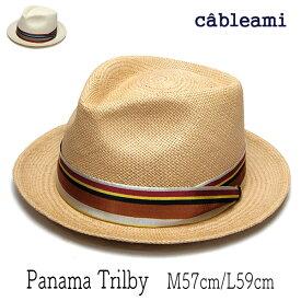"""帽子 """"cableami(ケーブルアミ)""""パナマ中折れ帽【コンビニ受取対応商品】【あす楽対応】"""