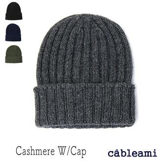 """罗纹针织的帽子 05P05Nov16 帽""""Cableami (Kablam)"""""""