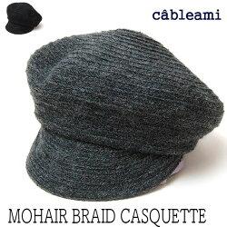 """""""cableami(ケーブルアミ)""""モヘアブレードキャスケット"""