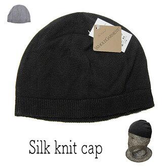 帽子絲綢編織物蓋子