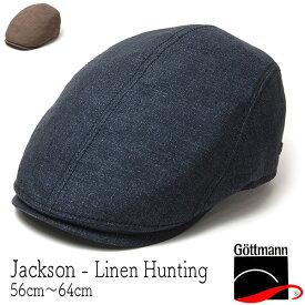 """帽子 ドイツ""""GOTTMANN(ゴットマン)"""" リネンハンチング JACKSON 春夏 メンズ [大きいサイズの帽子アリ][小さいサイズの帽子]"""