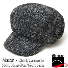 """帽子 ドイツ""""GOTTMANN(ゴットマン)"""" チェックキャスケット MASON メンズ 秋冬 [大きいサイズの帽子アリ]"""