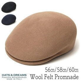 """帽子 イタリア""""HATS&DREAMS(ハッツアンドドリームス)"""" ウールフエルトハンチング プロムナード メンズ レディース ユニセックス 秋冬 [大きいサイズの帽子アリ]"""