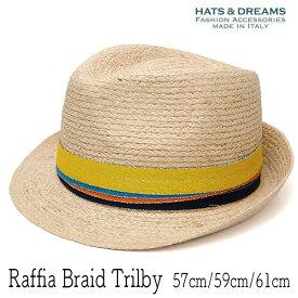 """帽子 【アウトレットS】 イタリア""""HATS&DREAMS""""ラフィアブレード中折れ帽【コンビニ受取対応商品】【あす楽対応】[大きいサイズの帽子アリ]"""