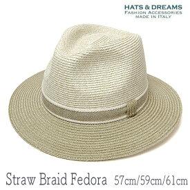 """帽子 【アウトレットS】 イタリア""""HATS&DREAMS"""" ブレード中折れ帽【コンビニ受取対応商品】【あす楽対応】[大きいサイズの帽子アリ]"""