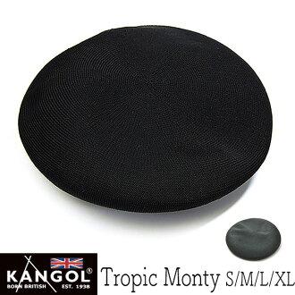 """★ """"KANGOL ( KANGOL)"""" tropic beret ( TROPIC MONTY )"""