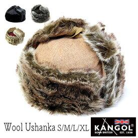 """帽子 イギリス""""KANGOL(カンゴール)"""" ファー付き飛行帽 WOOL USHANKA メンズ レディース 秋冬 防寒 トラッパー フライトキャップ [大きいサイズの帽子アリ][小さいサイズ対応]"""