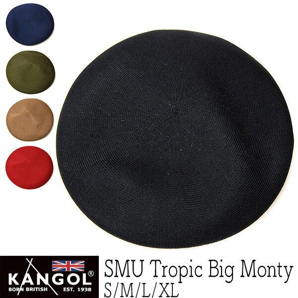 """帽子 """"KANGOL(カンゴール)""""トロピックベレー[TROPIC BIG MONTY]【あす楽対応】 [大きいサイズの帽子アリ][小さいサイズあり]【コンビニ受取対応商品】 *18ss1 アウトレットセール"""
