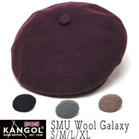 """帽子 """"KANGOL(カンゴール)"""" ウールハンチング SMU WOOL GALAXY メンズ レディース 秋冬 キャスケット [大きいサイズの帽子アリ][小さいサイズ対応]"""
