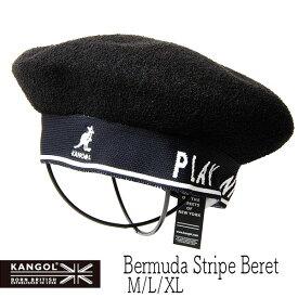 """帽子 """"KANGOL(カンゴール)"""" バミューダベレー [BERMUDA STRIPE BERET]【あす楽対応】 [大きいサイズの帽子アリ]【コンビニ受取対応商品】"""