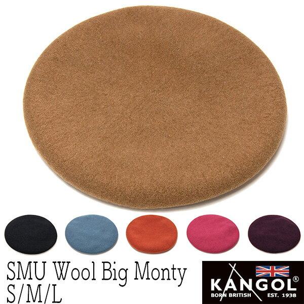 """帽子 [ウインターセール] """"KANGOL(カンゴール)""""ウールモンティベレー(SMU WOOL BIG MONTY)【あす楽対応】[小さいサイズの帽子あり]【コンビニ受取対応商品】 18aw"""
