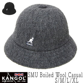 """【ポイント5倍】帽子 """"KANGOL(カンゴール)"""" ボイルドウールカジュアル SMU BOILD WOOL CASUAL ハット メンズ レディース ユニセックス 秋冬 [大きいサイズの帽子アリ][小さいサイズあり]"""