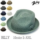 Bal billy7