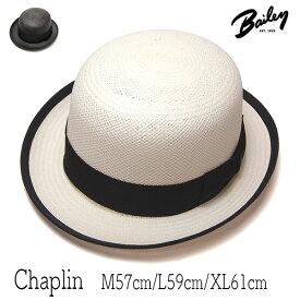 """帽子 アメリカ""""Bailey(ベイリー)""""パナマボーラーハット<CHAPLIN>[ハット] 【あす楽対応】【送料無料】[大きいサイズの帽子アリ][小さいサイズあり]【コンビニ受取対応商品】"""