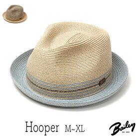 """帽子 【アウトレットS】 アメリカ""""Bailey(ベイリー)""""ブレード中折れ帽<HOOPER>【あす楽対応】 [大きいサイズの帽子アリ]【コンビニ受取対応商品】"""