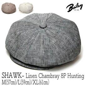 """帽子 アメリカ""""Bailey(ベイリー)"""" リネンシャンブレー8枚はぎハンチング SHAWK キャスケット メンズ 春夏 [大きいサイズの帽子アリ]"""