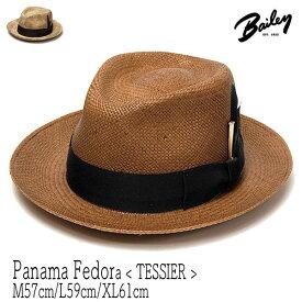 """帽子 アメリカ""""Bailey(ベイリー)""""パナマ中折れ帽<TESSIER>[ハット] 【あす楽対応】 【送料無料】[大きいサイズの帽子アリ]【コンビニ受取対応商品】"""