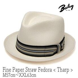 """帽子 アメリカ""""Bailey(ベイリー)""""ペーパーストロー中折れ帽<THARP>[ハット] 【あす楽対応】 [大きいサイズの帽子アリ]【コンビニ受取対応商品】"""