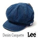 Lee 100173306