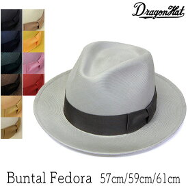 """帽子 """"DRAGON HAT(ドラゴンハット)""""ブンタール中折れ帽[ハット] 【あす楽対応】 [大きいサイズの帽子アリ]【コンビニ受取対応商品】"""