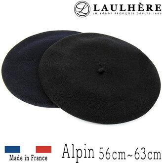 "盖法国""LAULHERE (滚子)""baskberets (ALPIN 11.5-12) 05P01Oct16"