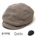 Pcnq quinho