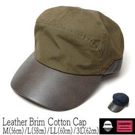 """帽子 """"COUNTRY(カントリー)"""" 革つばコットンキャップ【あす楽対応】[大きいサイズの帽子アリ]【コンビニ受取対応商品】【ラッキーシール対応】"""