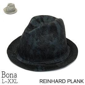 """帽子 【アウトレットS】 イタリア""""REINHARD PLANK(レナード プランク)""""ストロー中折れ帽(BONA)[ハット] 【あす楽対応】 [大きいサイズの帽子アリ]【コンビニ受取対応商品】"""