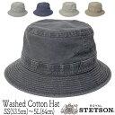 """帽子 """"ROYAL STETSON(ステットソン)""""ウォッシュコットンハット(SS〜5L)[SE076][ハット] 【あす楽対応】[大きいサイ…"""