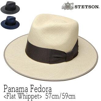 "Hat ""STETSON (Stetson)"" broad-brimmed Panamanian soft felt hat FLAT WHIPPET [hat]"