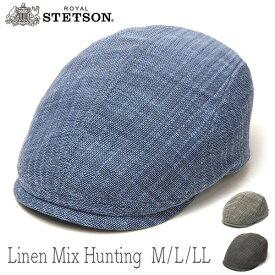 """帽子 """"ROYAL STETSON(ステットソン)"""" リネンミックスハンチング SE531 メンズ 春夏 麻混 [大きいサイズの帽子アリ] メール便対応可"""