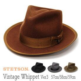 """帽子 アメリカ""""STETSON(ステットソン)""""ウールフエルト中折れ帽[VINTAGE WHIPPET Ver3][ハット] 【あす楽対応】【送料無料】【ラッキーシール対応】"""
