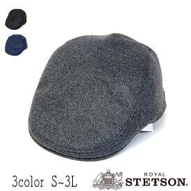 """帽子 """"ROYAL STETSON(ステットソン)""""ウールカシミアハンチング[SE018][大きいサイズの帽子アリ][小さいサイズあり]【あす楽対応】【コンビニ受取対応商品】【ラッキーシール対応】 アウトレットAW20"""