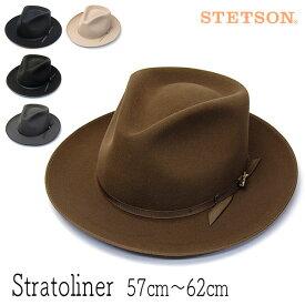 """帽子 アメリカ""""STETSON(ステットソン)""""ファーフエルト中折れ帽[STRATOLINER][ハット] 【あす楽対応】【送料無料】[大きいサイズの帽子アリ]【ラッキーシール対応】"""