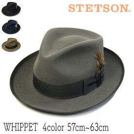 """帽子 アメリカ""""STETSON(ステットソン)"""" ファーフエルト中折れ帽 WHIPPET ROYAL DELUXE ハット メンズ 秋冬 ウィペット [大きいサイズの帽子アリ]"""