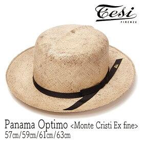 """帽子 イタリア""""TESI(テシ)""""パナマオプティモハット<モンテクリスティエクストラファイン>【あす楽対応】【送料無料】[大きいサイズの帽子アリ]【コンビニ受取対応商品】"""