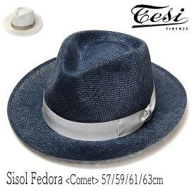"""帽子 イタリア""""TESI(テシ)""""シゾール中折れ帽【あす楽対応】 [大きいサイズの帽子アリ]【コンビニ受取対応商品】"""
