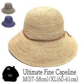 """帽子 """"Hut(ハット)"""" ラフィア細編みハット Ultimatefine Capeline[大きいサイズの帽子アリ]【コンビニ受取対応商品】【あす楽対応】"""