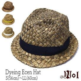 """帽子 """"NOL(ノル)""""ストロー中折れ帽(Dyeing Ecen Hat)[ハット] 【あす楽対応】 [大きいサイズの帽子アリ]【コンビニ受取対応商品】 nols"""