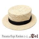 """帽子 """"NOL(ノル)""""コーヒー染めパナマカンカン帽[Panama Kopi Kankan][ハット] 【あす楽対応】 【送料無料】[大きいサイズの帽子アリ]【..."""