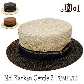 """帽子 【アウトレットS】 """"NOL(ノル)""""ツートーンパナマカンカン帽[Nol Kankan Gentle2][ハット] 【あす楽対応】 [大きいサイズの帽子アリ]【コンビニ受取対応商品】 nols"""