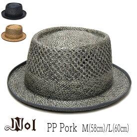"""帽子 """"NOL(ノル)"""" ペーパーストローポークパイハット[ PP Pork]【あす楽対応】[大きいサイズの帽子アリ]【コンビニ受取対応商品】"""