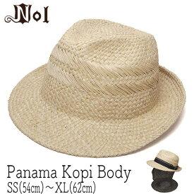 """帽子 """"NOL(ノル)""""コーヒー染めパナマ中折れ帽[Panama Kopi Body][ハット] 【あす楽対応】[小さいサイズの帽子あり][大きいサイズの帽子アリ]【コンビニ受取対応商品】"""