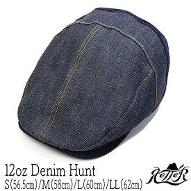 """帽子 """"Retter(レッター)"""" デニムハンチング 12oz Denim Hunt メンズ 春夏秋冬 オールシーズン 日本製 [大きいサイズの帽子アリ]"""