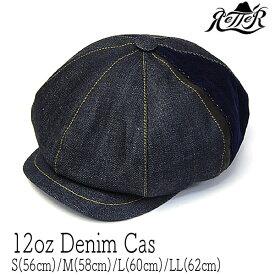 """帽子 """"Retter(レッター)""""デニムキャスケット[12oz Denim Cas]【あす楽対応】[大きいサイズの帽子アリ][小さいサイズの帽子あり]【コンビニ受取対応商品】"""