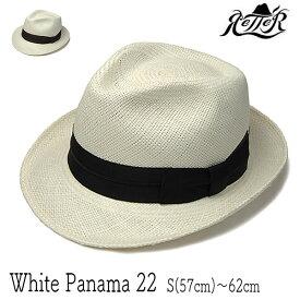 """帽子 """"Retter(レッター)""""パナマ中折れ帽[White Panama 22][ハット] 【あす楽対応】 [大きいサイズの帽子アリ]【コンビニ受取対応商品】"""