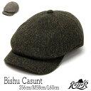 """帽子 Retter(レッター)""""尾州ウール8枚はぎハンチング[Bishu casunt][大きいサイズの帽子アリ][小さいサイズの帽子]【あす楽対応】【送料無料..."""