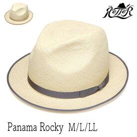 """帽子 【アウトレットS】 """"Retter(レッター)""""パナマ中折れ帽[Panama Rocky][ハット] 【あす楽対応】 【送料無料】[大きいサイズの帽子アリ]【コンビニ受取対応商品】"""
